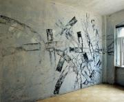 Wandbild, Öl, 2006, 250 x 600 cm